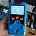 多合一氣體檢測儀KP836復合式氣體報警儀