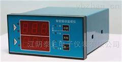 JM-B-3Z振动监测保护仪