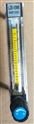LZB-6B全不銹鋼玻璃轉子流量計