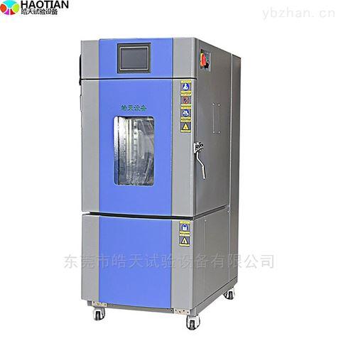 恒溫恒濕試驗箱遠程定制溫濕度控制儀表