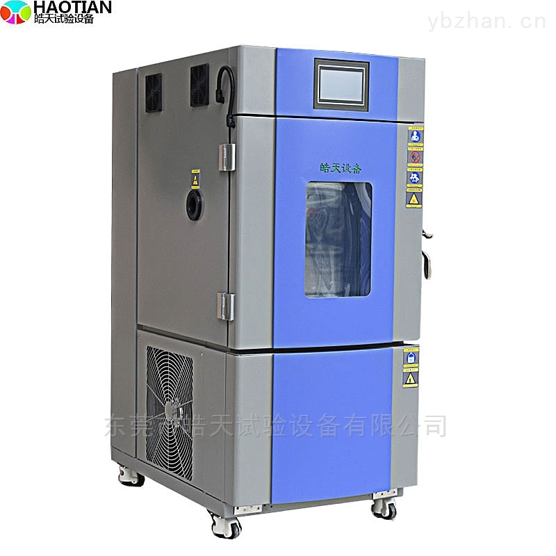 天津地區氣候恒溫恒濕模擬環境老化試驗機