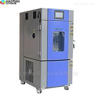 THC-150PF恒温恒湿试验箱程序自动化皓天品牌
