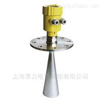 HLRD900系列高频雷达液位计