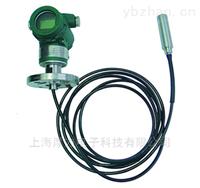 HL601/602系列电感式液位变送器