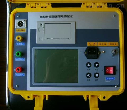 氧化锌避雷器阻性电流测试仪承试设备