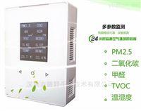 深圳室内空气环境监测仪专业生产