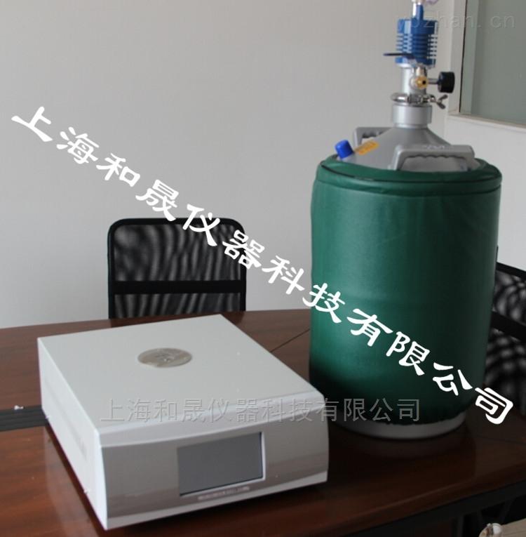 HS-DSC-101B低温差示扫描量热仪