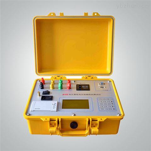 变压器短路阻抗测试仪承试设备