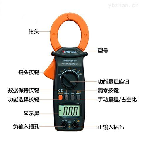 钳型电流表承装设备