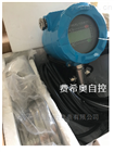 供應現貨分體式-超聲波流量計
