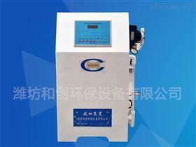 HCTJ二氧化氯投加器生产厂家/农村饮水加氯设备