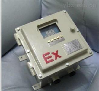BYB-濃縮機鋁合金防爆儀表箱 防爆檢修配電箱廠家