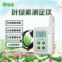 葉綠素儀器
