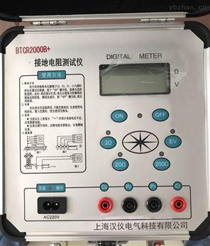 接地电阻测试仪承修设备