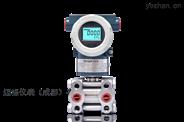 MG5600DP系列差压变送器
