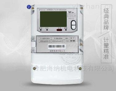 威勝DTSD341-MD2三相多功能電能表