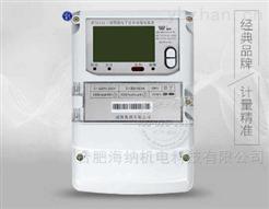 威胜DTSD341-MD2三相多功能电能表