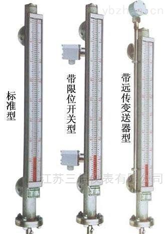 液堿物位計 液堿儲罐液位計專業廠家