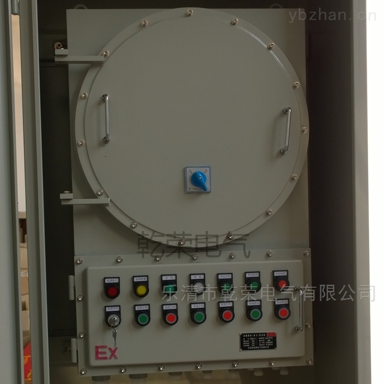 涂料设备防爆控制柜