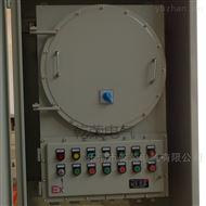 BYK涂料设备防爆控制柜