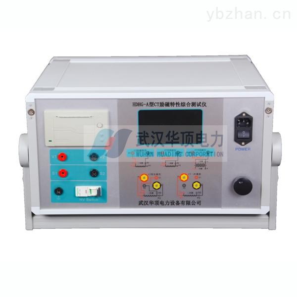 內蒙古CT勵磁特性綜合測試儀廠商