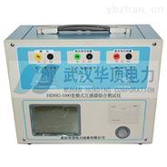 内蒙古变频式互感器综合测试仪厂商
