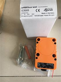 -优惠报价德IFM电子压力传感器PN5002