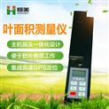 叶面积指数仪器HM-G10