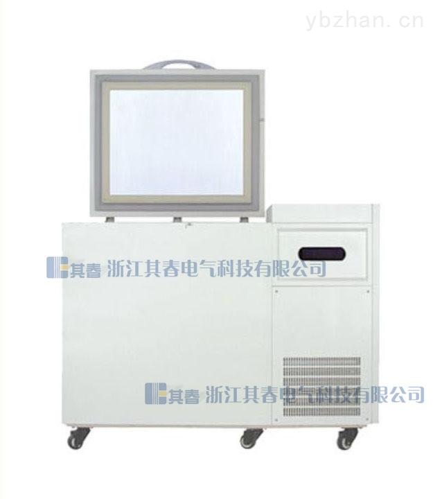 BL-DW118HW超低溫-86℃防爆臥式冰柜
