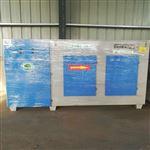 光氧等离子净化器 制药厂废气处理设备
