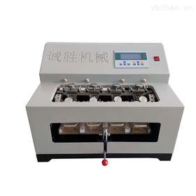 CS-6036MAESER皮革动态防水试验机