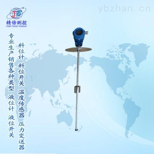 EFG-插入式浮球液位计