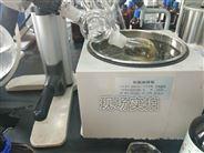 GYY-10L恒温油浴锅数显温度智能控温