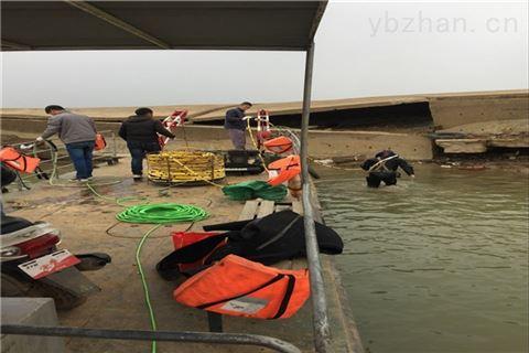 潜水安装(钦州市水下施工队)