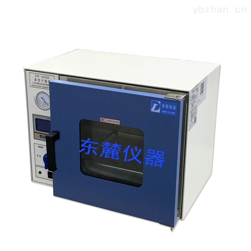 程控真空干燥箱選型