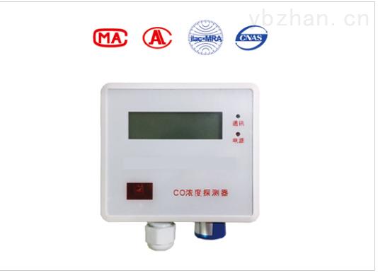 YK-CMW-YK-CMW一氧化碳氣體探測器空氣質量監測系統