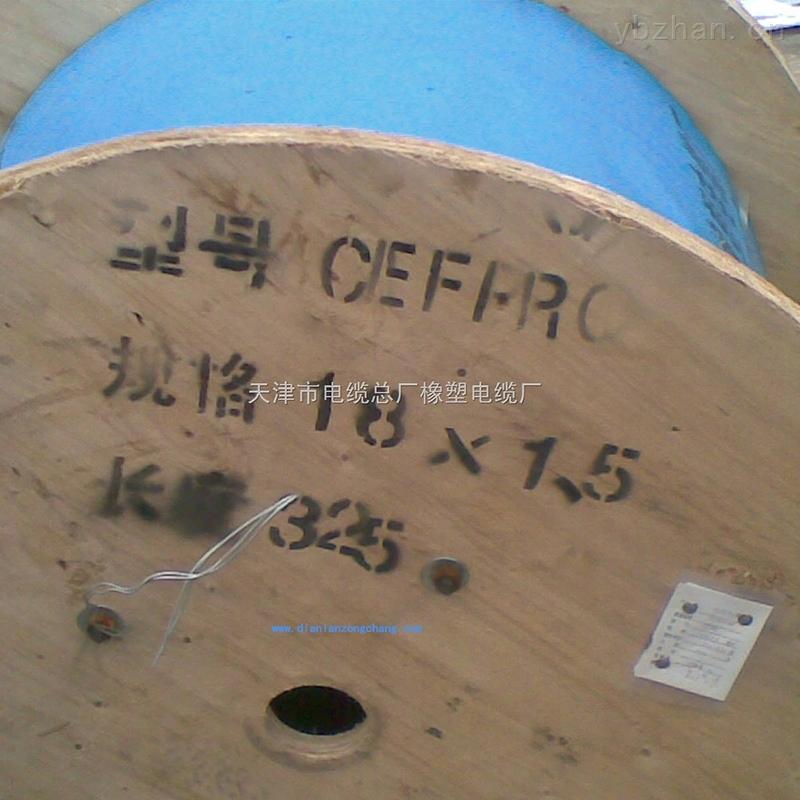 耐火型计算机电缆NH-DJYVP2*2*0.75的价格