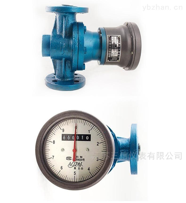 SX--LC-微小口径椭圆齿轮流量计