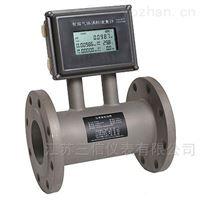 氨水流量計選型指導,液氨計量表廠家