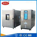 散热器恒温恒湿实验室