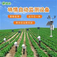 農業土壤墑情監測系統解決方案