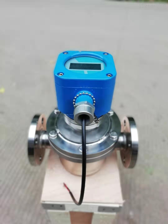 LC-40-LC-40椭圆齿轮流量计使用说明