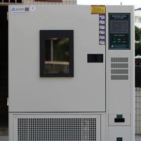 GT-TH-S-800恒温恒湿试验箱生产厂家选购