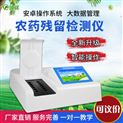 農藥檢測儀價格