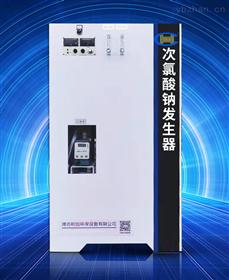 HCCL集中供水消毒设备/电解盐水厂消毒装置