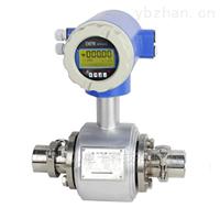 LDE/W系列卫生型电磁流量计