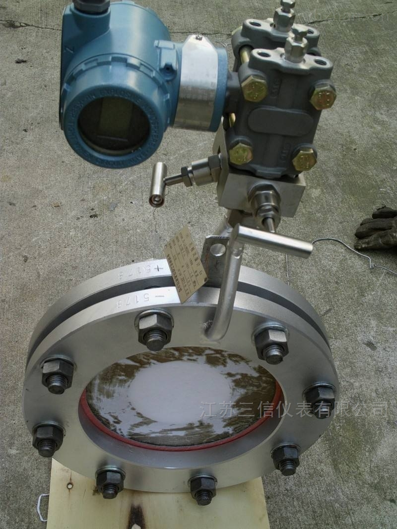 SX--JL-饱和蒸汽孔板流量计