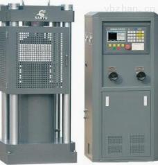 SYE-2000BS-SYE-2000BS 电液式压力试验机