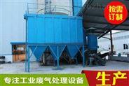 惠州生物廢氣處理公司之工業除塵設備選擇
