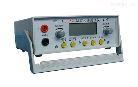 压敏电阻测试仪